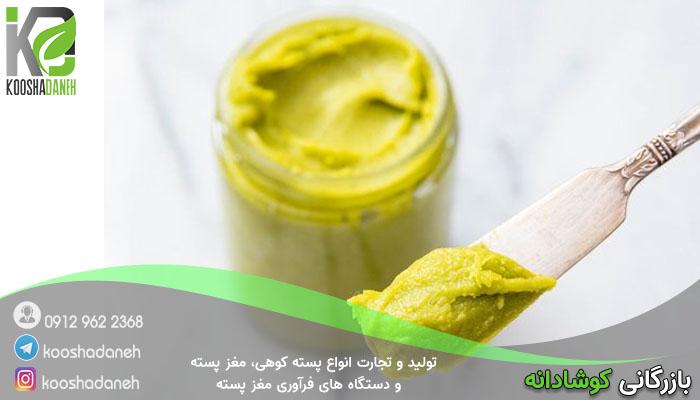 قیمت خرید خمیر پسته 170 گرمی