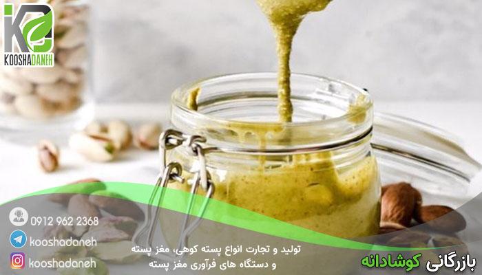 مراکز توزیع خمیر پسته 170 گرمی